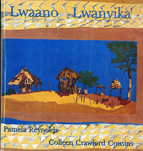 Cover of Lwaano Lwanyika
